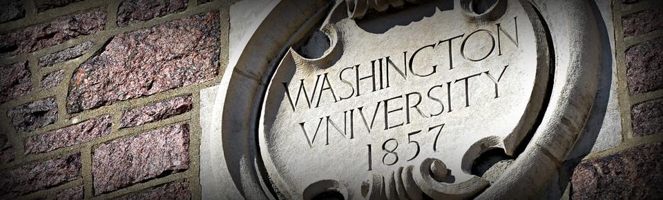 Medallion on Brookings Hall - WASHINGTON VNIVERSITY 1857