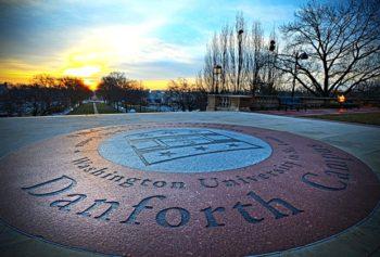 granite inlay - Danforth Campus and university shield